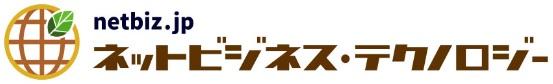 ネットビジネス・テクノロジー株式会社